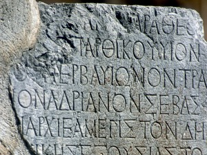 greek_inscription_60e1c.jpg